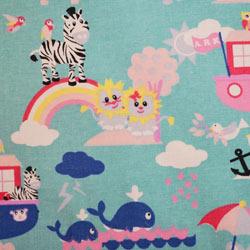 Noahs Ark Quilt Fabrics