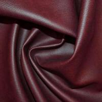 Fire Retardant Leather Look Fabric